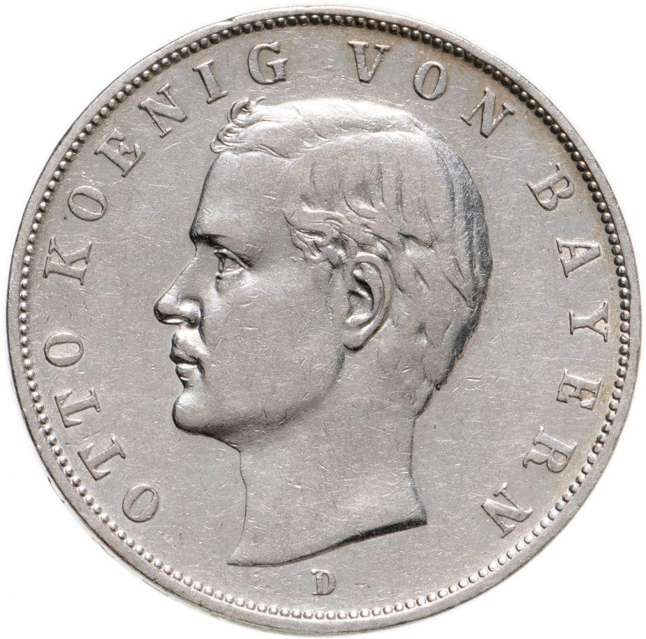 купить Германия (Империя) 3 марки (mark) 1909 D  Бавария