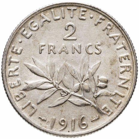 купить Франция 2 франка 1916
