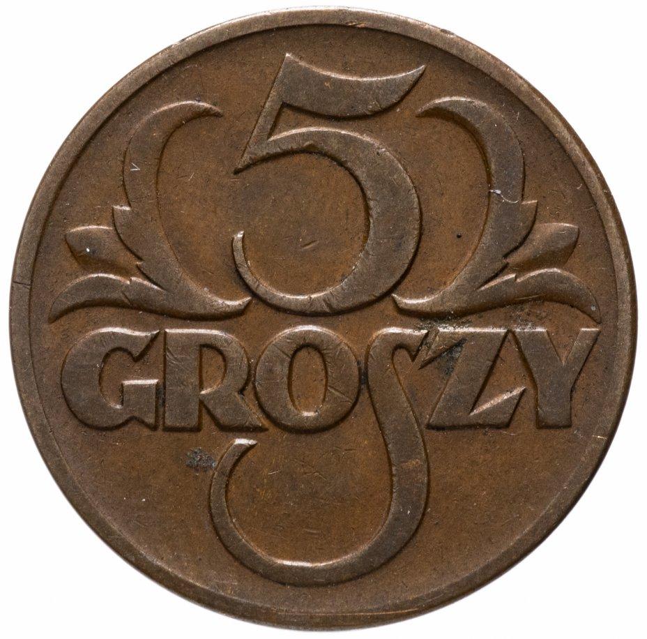 купить Польша 5 грошей 1938