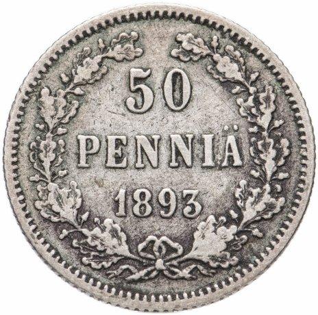 купить 50 пенни (pennia) 1893 L, монета для Финляндии