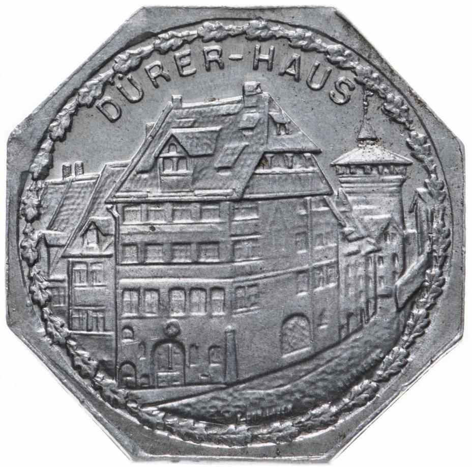 """купить Германия (Нюрнберг) нотгельд  20 пфеннигов 1921 """"Дом Дюрера"""" трамвайный жетон"""