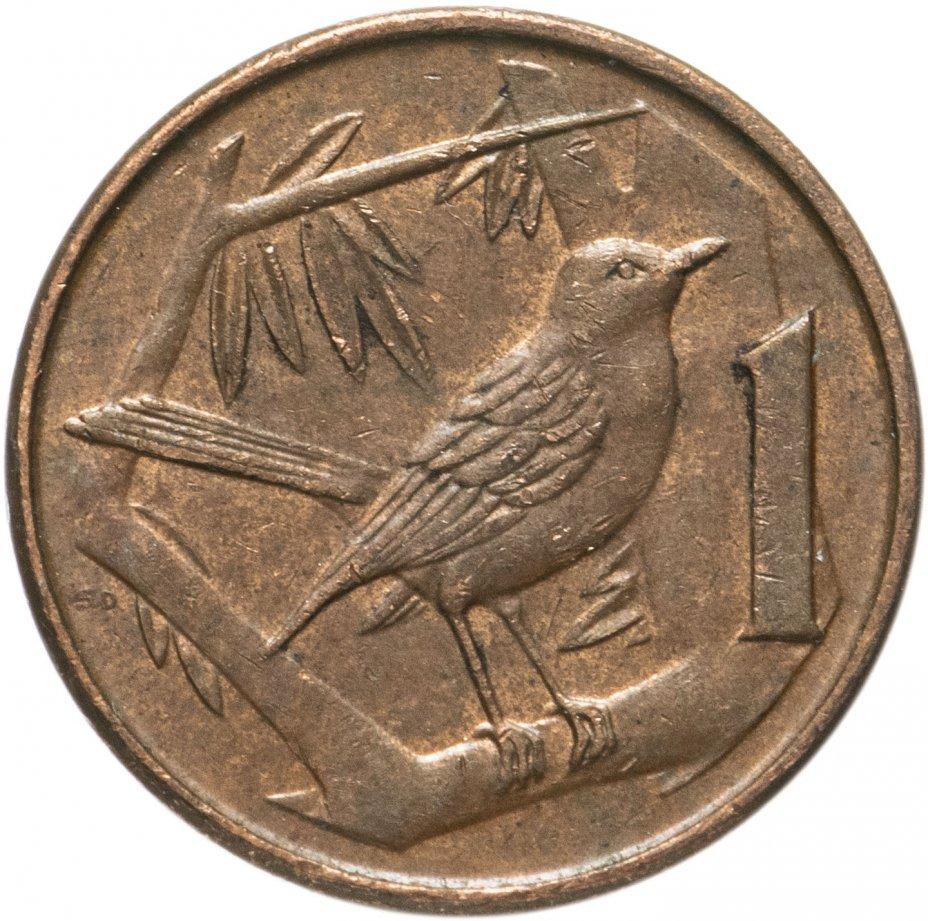 купить Каймановы острова 1 цент (cent) 1999-2017, случайная дата