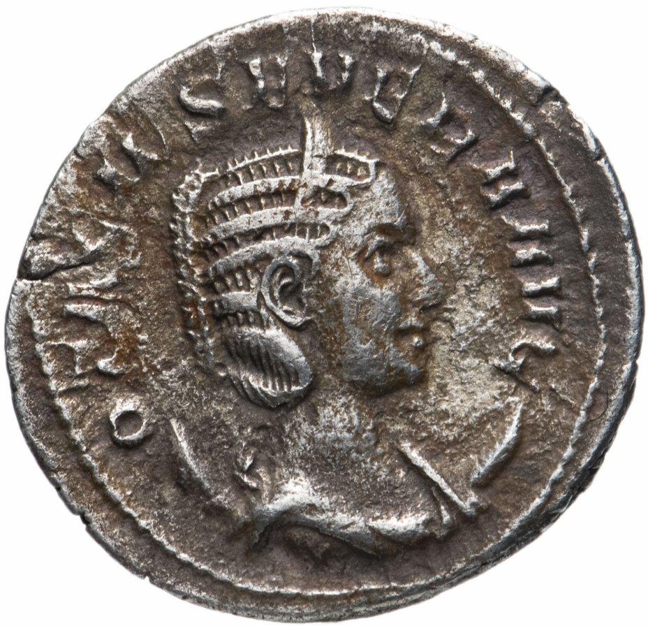 купить Римская империя, Отацилия Севера, жена Филиппа I Араба, антониниан.