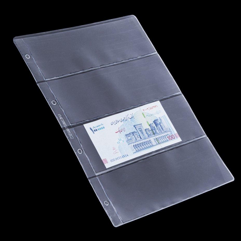 купить Лист формата Грандэ (Grand) (240х300 мм) под 4 боны
