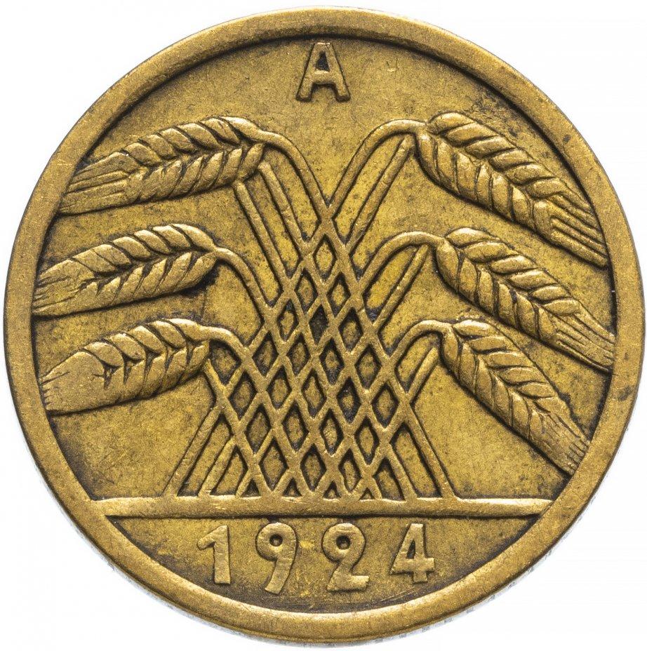 """купить Германия 5 рейхспфеннигов (reichspfennig) 1924 A знак монетного двора """"A"""" — Берлин"""