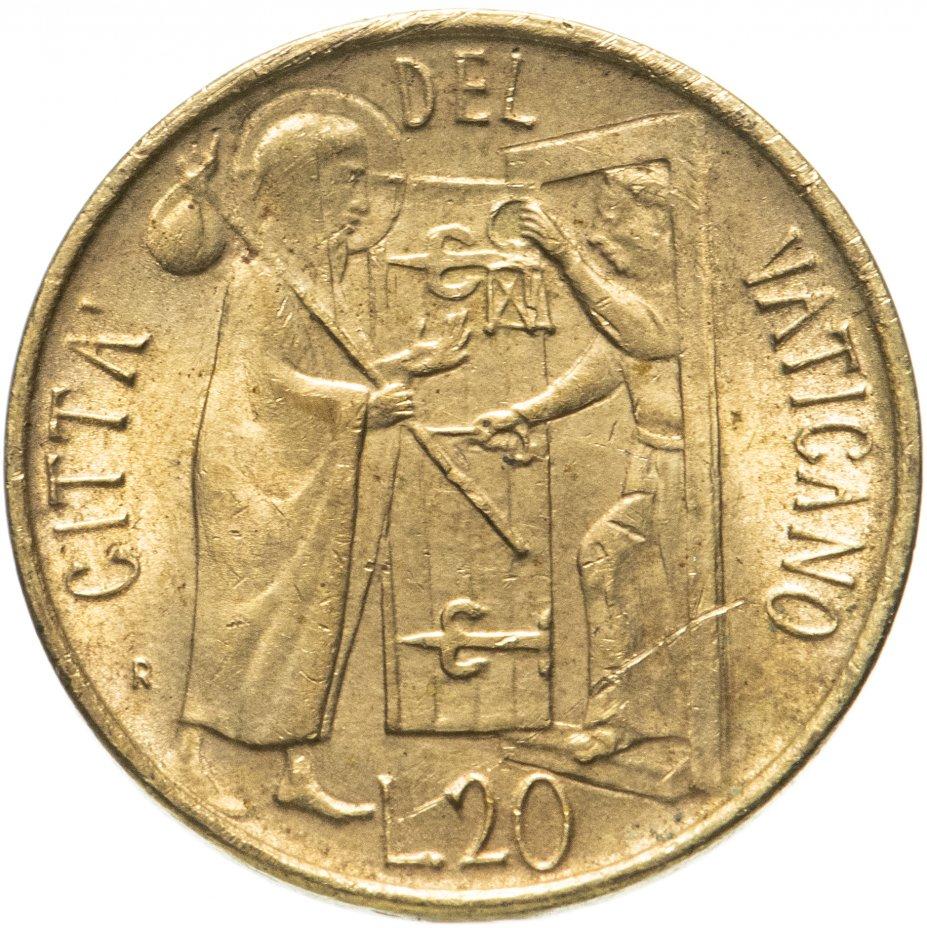 купить Ватикан 20лир (lire) 1981