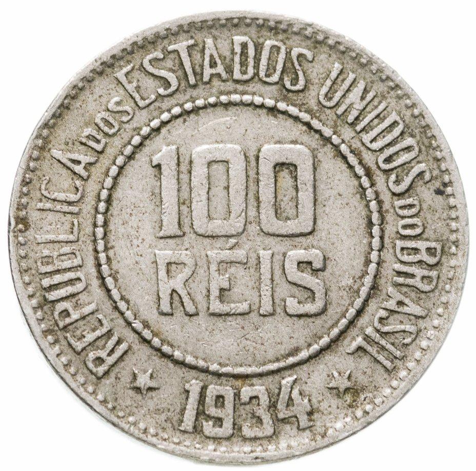 купить Бразилия 100 рейс (reis) 1934