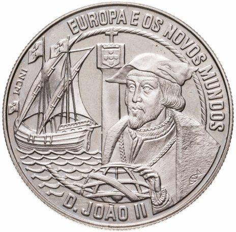 купить Португалия 2 1/2 экю 1992 Европа и Новый Свет: король Португалии Жуан II