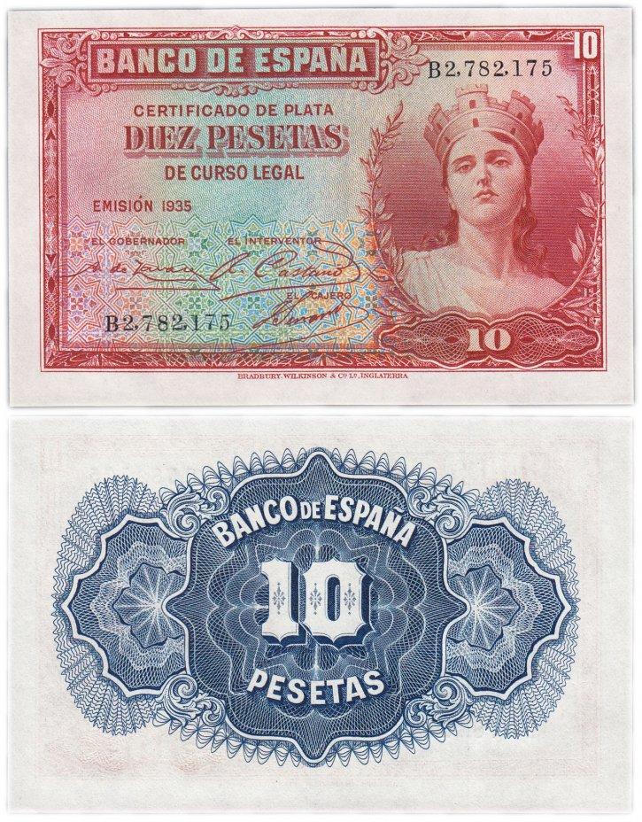 купить Испания 10 песет 1935 (Pick 86a)