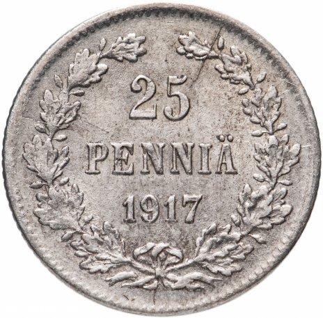 купить 25 пенни 1917 S   гербовый орел с коронами, монета для Финляндии