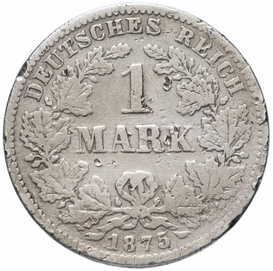 """купить Германия 1 марка 1875 """"G"""""""
