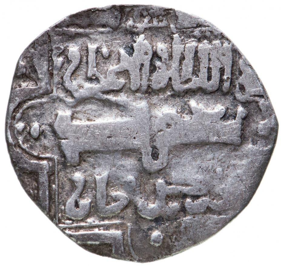 купить Узбек-Хан, Данг, чекан Сарая 727г.х.(С Калимой)