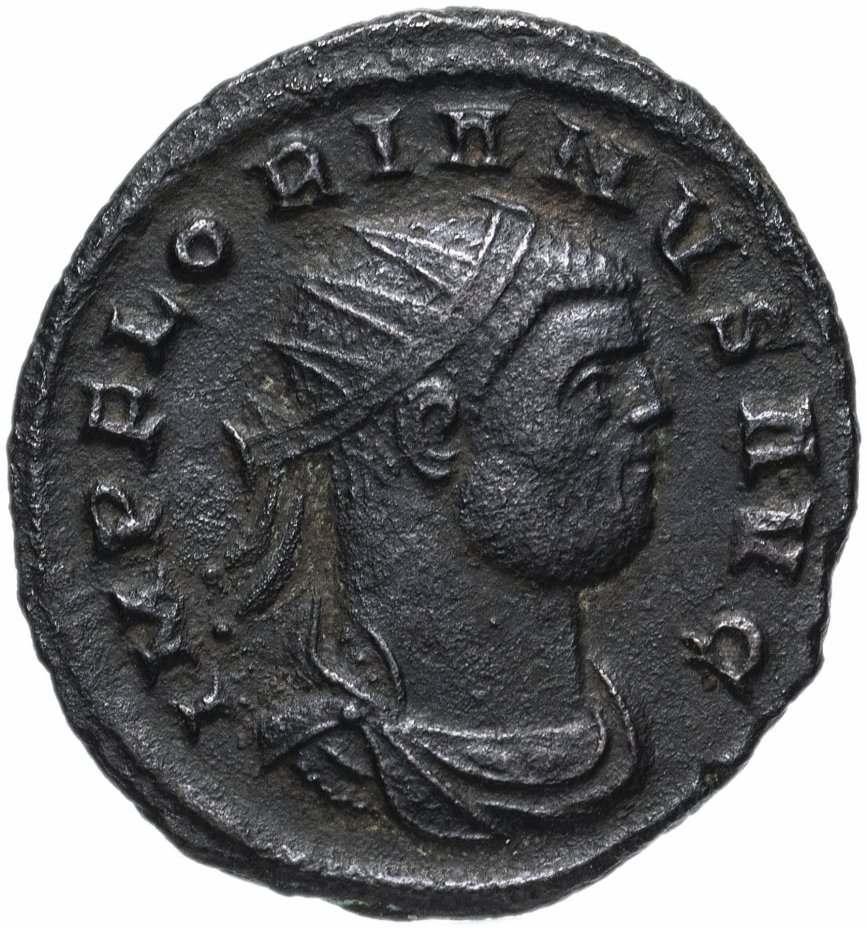 купить Римская империя, Флориан, 276 год, аврелианиан.