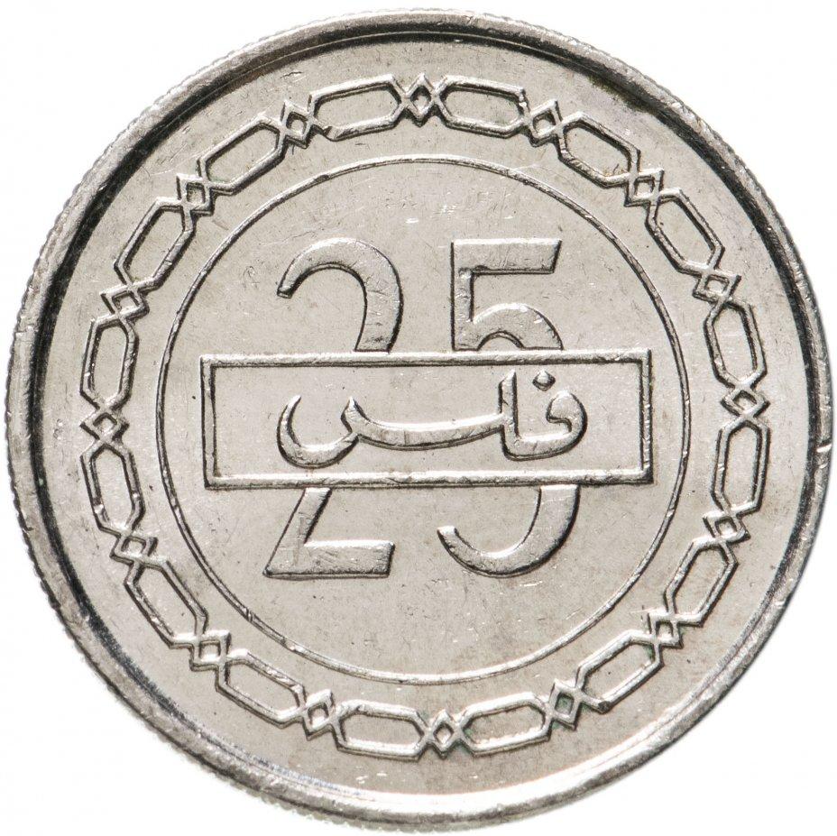 купить Бахрейн 25 филсов (fils) 2002-2007, случайная дата