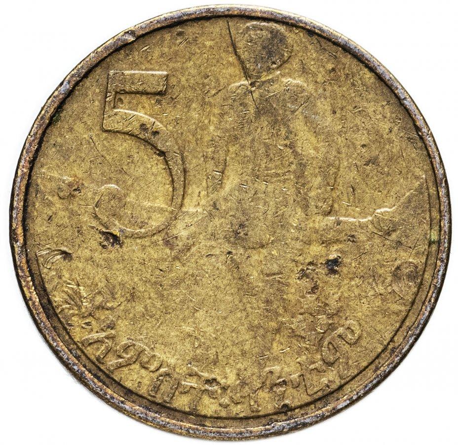 купить Эфиопия 5 сантимов (santeem) 1977-2012 магнетик, случайная дата