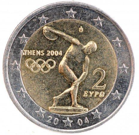 """купить Греция 2 евро 2004 """"Летние Олимпийские игры в Афинах"""""""