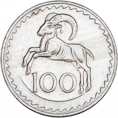 купить Кипр 100 милей 1971