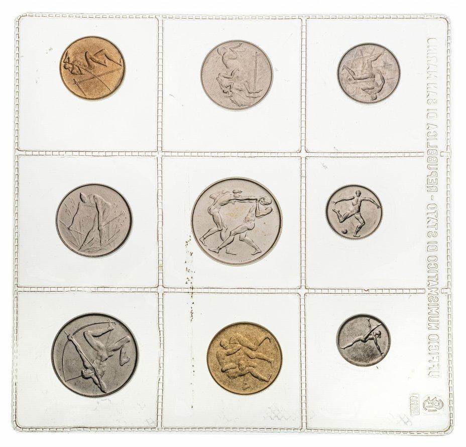 """купить Сан-Марино, набор из 9 монет 1980 """"XXII летние Олимпийские Игры, Москва 1980"""""""
