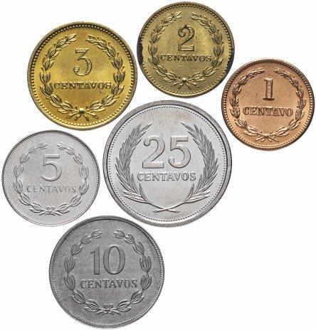 купить Сальвадор - набор 6 шт  1972 - 1999 год