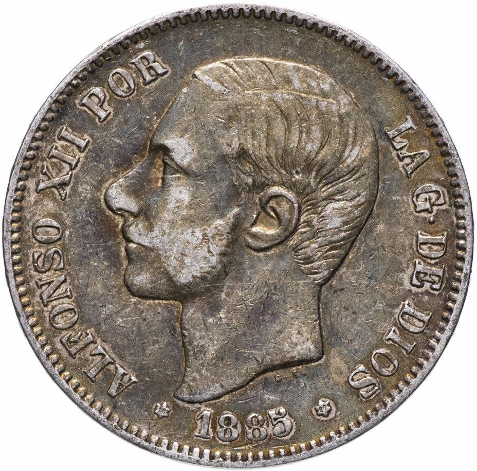 """купить Испания 5 песет (pesetas) 1885 18 и 87 внутри звёзд; отметка монетного двора: """"MP M"""" - M.Morejon, F.M.Peiro"""