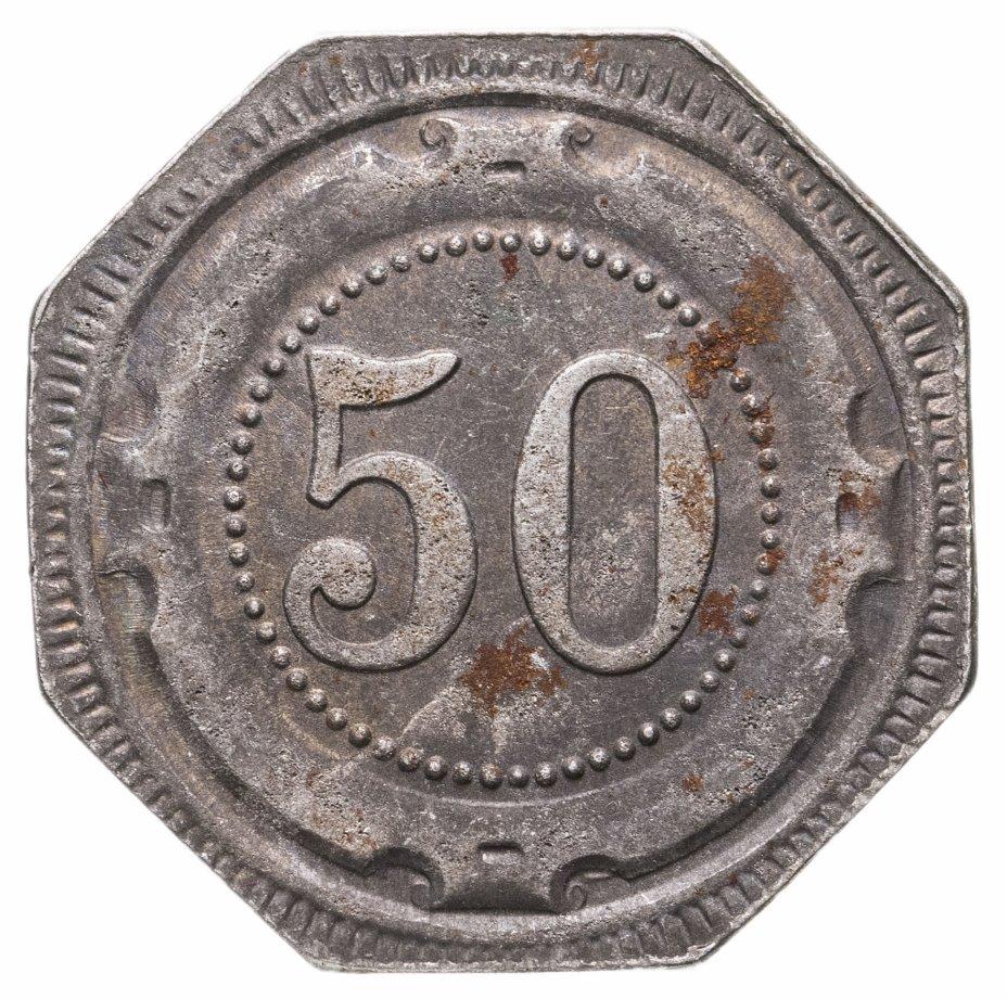 купить Германия (Хамм) нотгельд 50 пфеннигов 1918