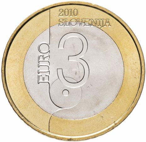 купить Словения 3 евро 2010 Любляна - Всемирная столица книги