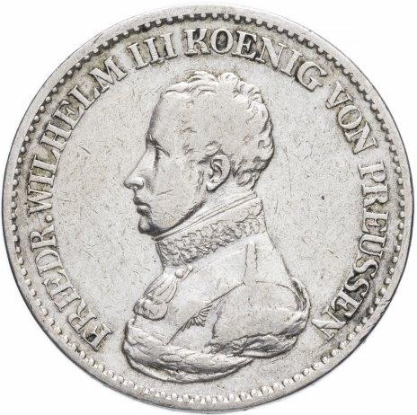 """купить Пруссия (Германия) 1 талер 1820 Фридрих Вильгельм III """"D"""""""
