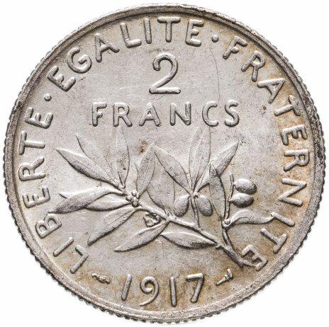 купить Франция 2 франка 1917