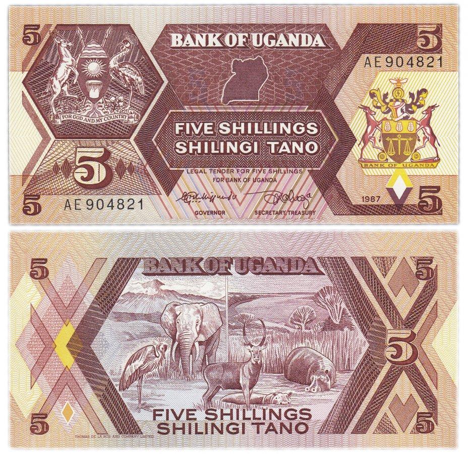 купить Уганда 5 шиллингов 1987 (Pick 27)