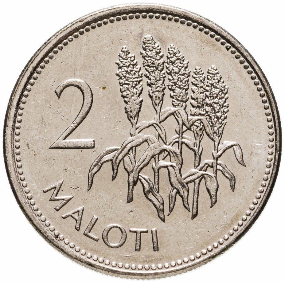 купить Лесото 2 малоти (maloti) 1996