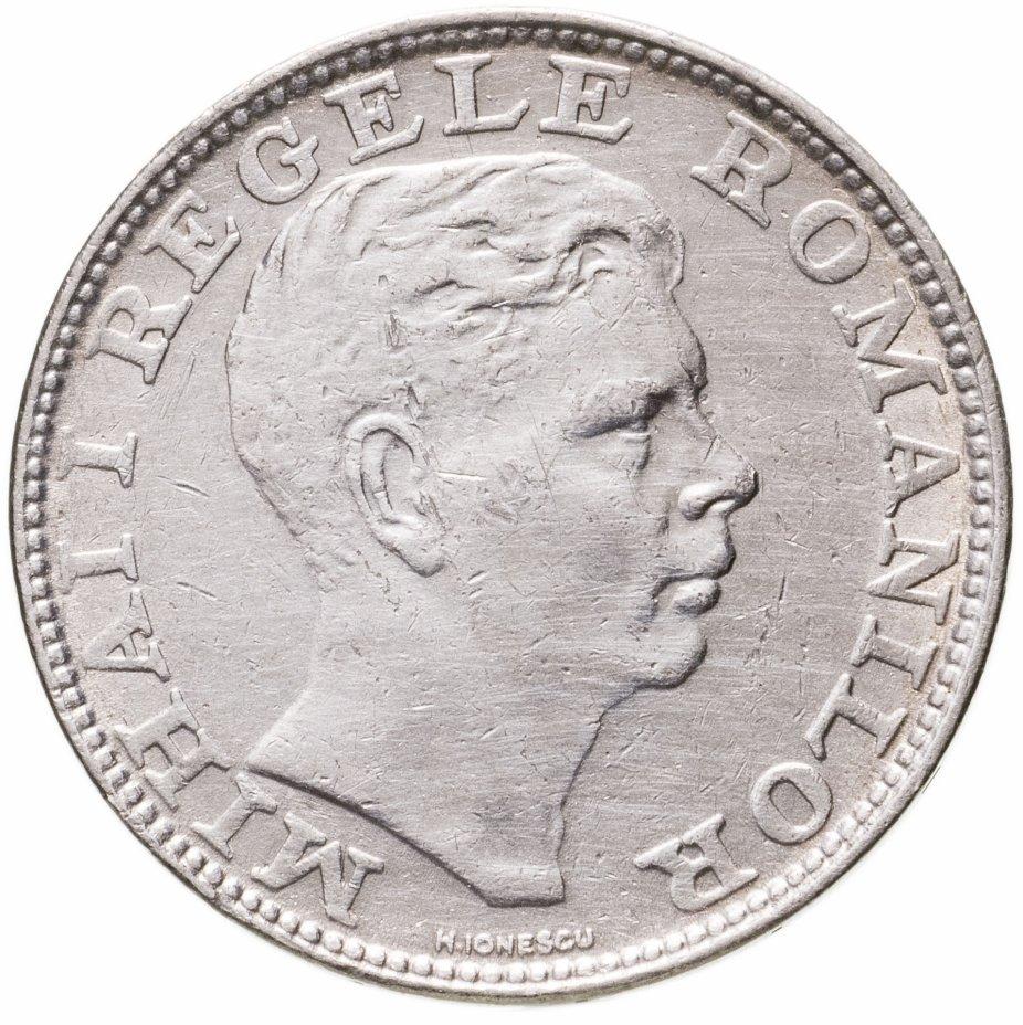 купить Румыния 200 леев 1942
