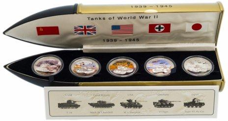 """купить Либерия набор монет 2008 """"Танки Второй Мировой войны""""  в оригинальном футляре с сертификатом"""
