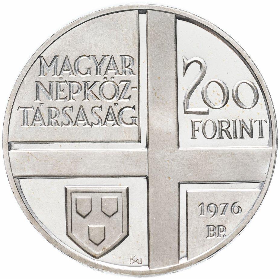 """купить Венгрия 200 форинтов 1976 """"Михай Мункачи"""""""