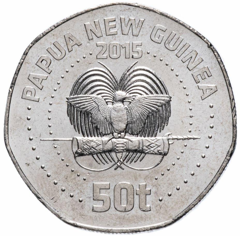 купить Папуа-Новая Гвинея 50 тойя 2015 Тихоокеанские игры, Порт-Морсби