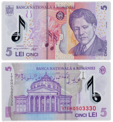 купить Румыния 5 лей 2005 год (2017) Pick 118h