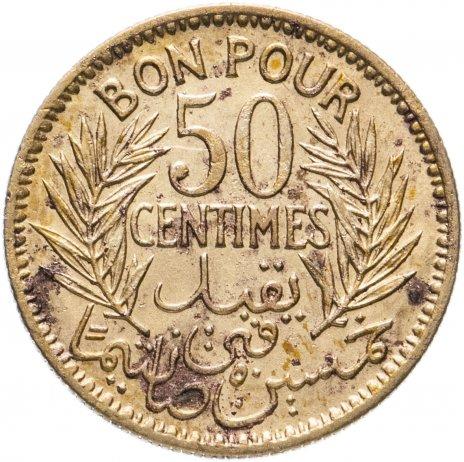 купить Тунис (Французский) 50сантимов (centimes) 1941
