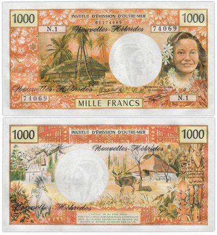 купить Новые Гебриды 1000 франков 1970-1980 (Pick 20c) подпись Billecart & Theron