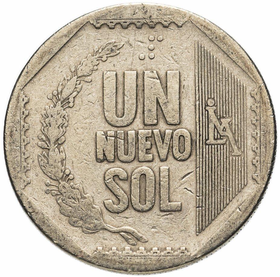 купить Перу 1 новый соль (nuevo sol) 1999-2000, случайная дата