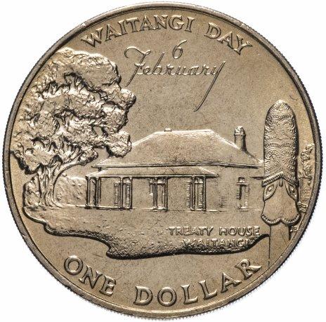 """купить Новая Зеландия 1 доллар 1977  """"25 лет правления Королевы Елизаветы II и День Вайтанги"""""""
