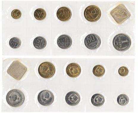 купить Годовой набор Госбанка СССР 1991 ЛМД