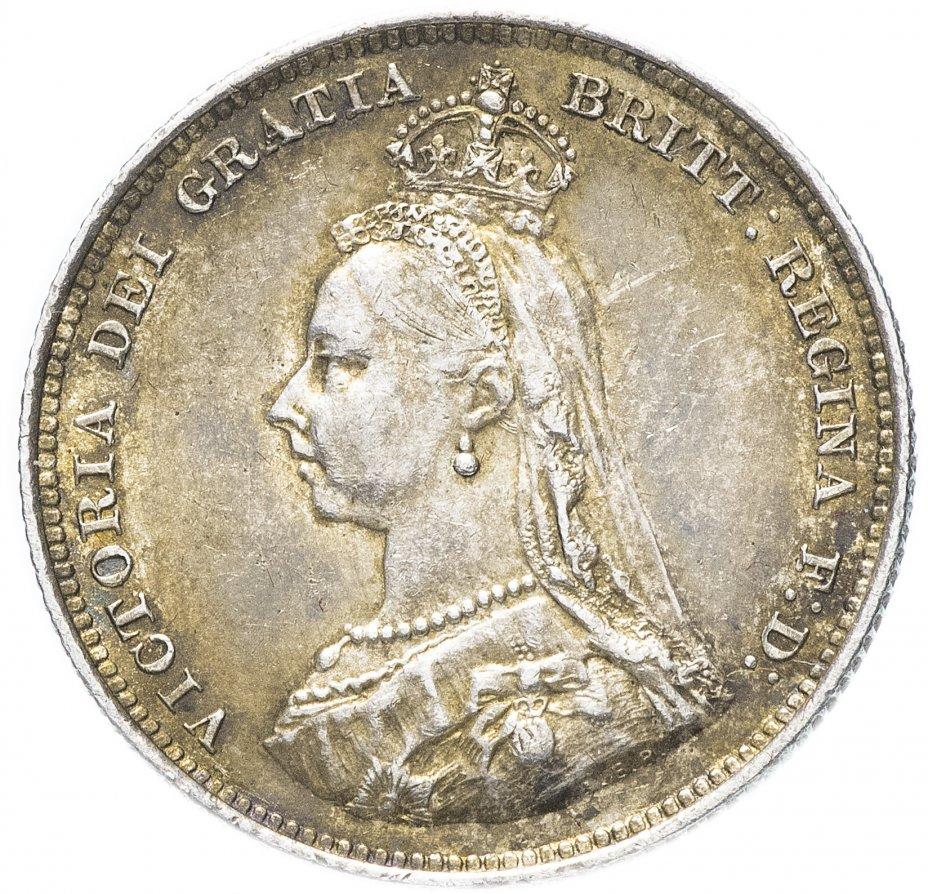купить Великобритания 6 пенсов (pence) 1887 Герб на реверсе