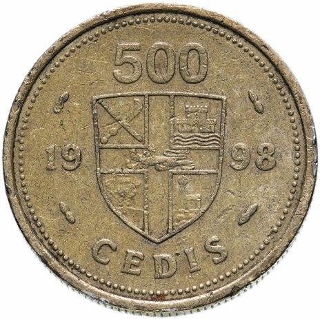 купить Гана 500 седи (cedis) 1998