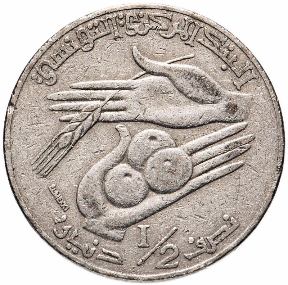 купить Тунис 1/2 динара (dinar) 1988-1990, случайная дата