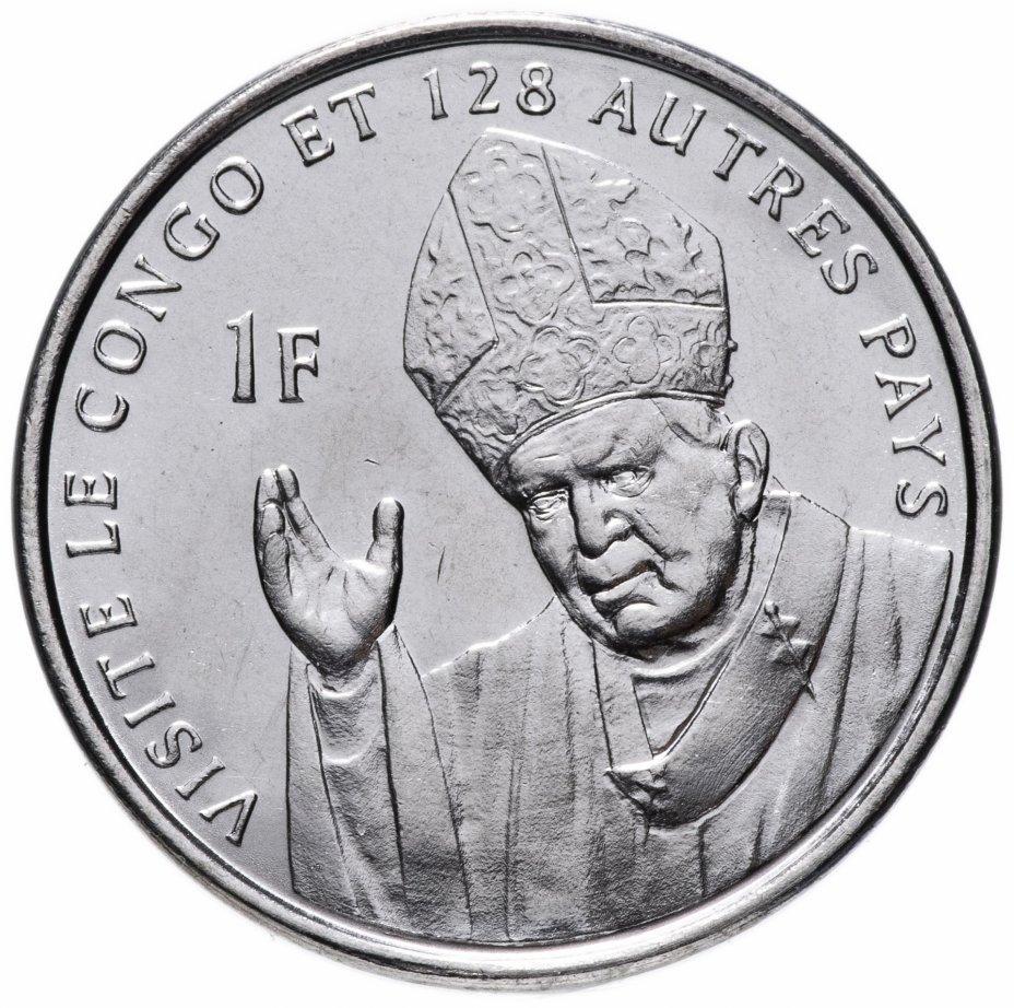 """купить Конго (ДРК) 1 франк (franc) 2004 """"25 лет правления Иоанна Павла II /посещение Конго/"""""""