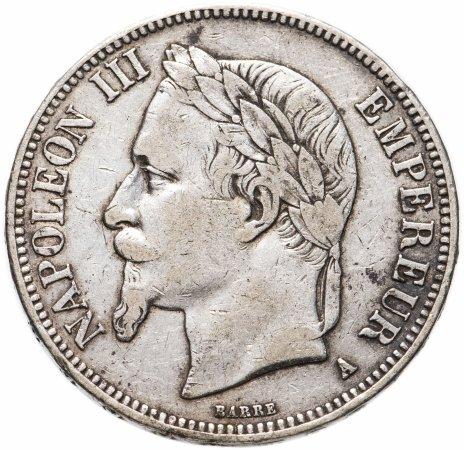 купить Франция 5 франков 1868 год