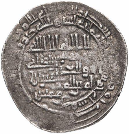 купить Аббасидский халифат, Аль-Муктадир (AH 295-320 /908-932 гг) Дирхем (серебро) Исфахан