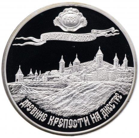 """купить Приднестровье 100 рублей 2006  """"Бендерская крепость"""" (1538)"""