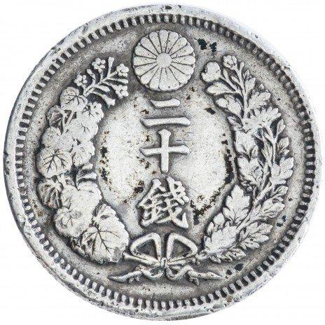 купить Япония 20 сенов 1876