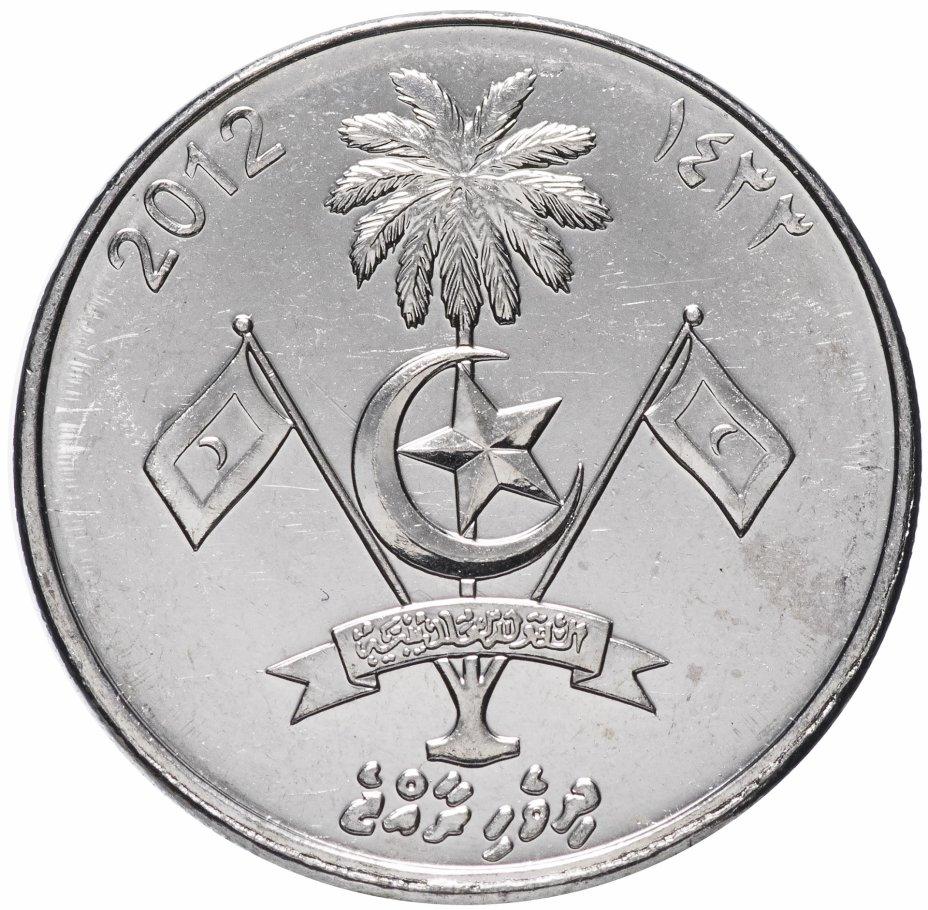 купить Мальдивы 1 руфия 2012