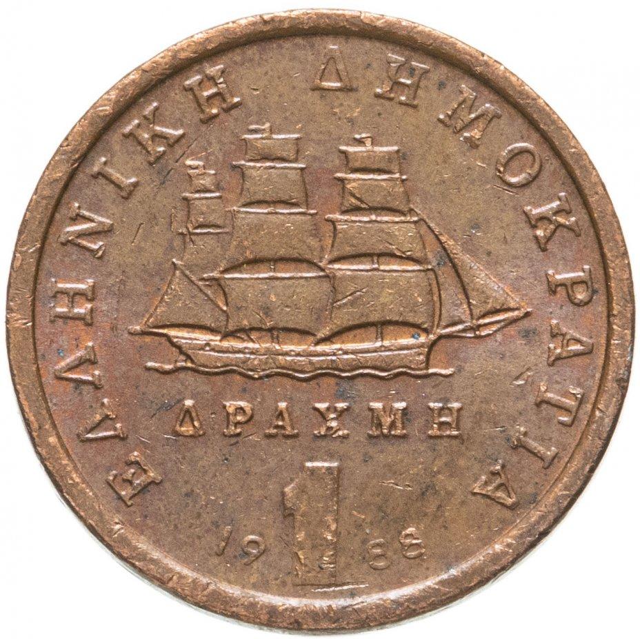 купить Греция 1 драхма (драхмн, drachma) 1988-2000, случайная дата